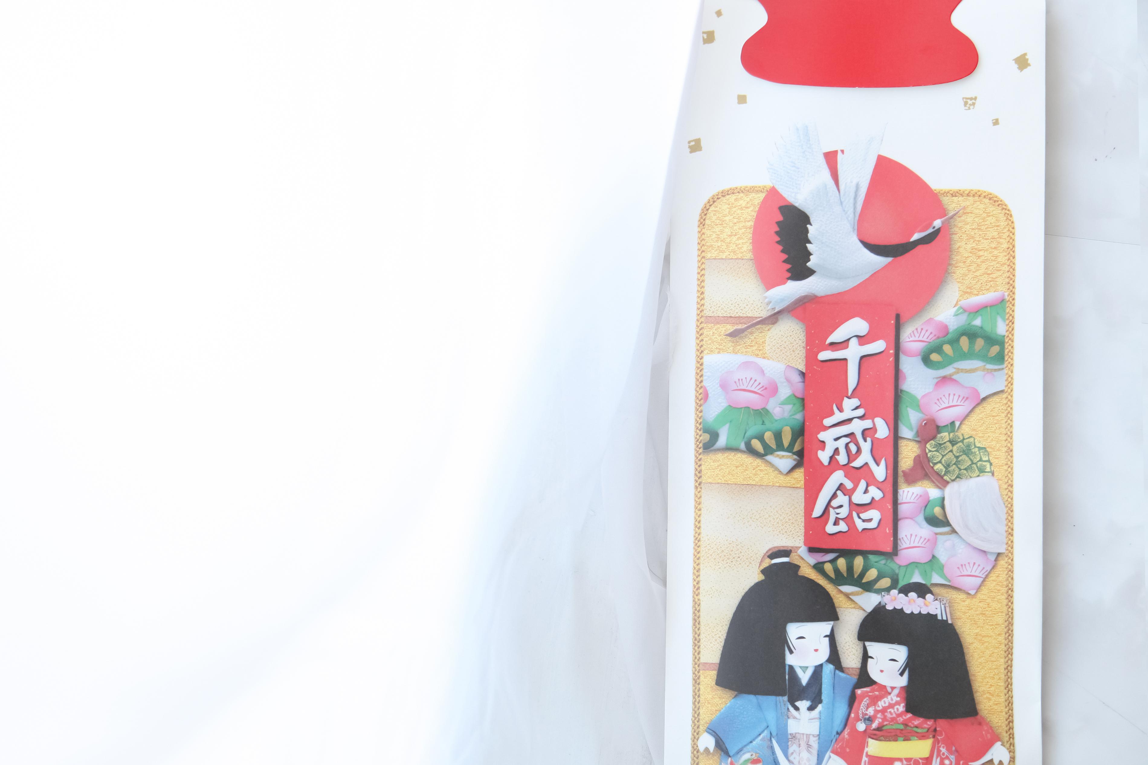 七五三のお参りに欠かせない千歳飴のこと 津田沼にあるスタジオクオンの七五三プチ情報☺️